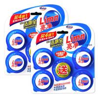 【2件3折到手价:29.9】亮净蓝泡泡厕盆冲洗剂5粒装*2