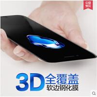 iPhone7钢化膜苹果7plus玻璃全屏全覆盖手机3D曲面4.7七p5.5