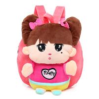 韩版卡通双肩包花仙子幼儿园女宝宝书包可爱1-2-3岁儿童背包 两辩娃娃 粉色