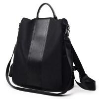 双肩包女潮韩版时尚个性百搭包包牛津布帆布书包旅行背包 黑 送手包