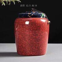 茶�~罐陶瓷家用大�陶瓷茶�~罐大�粗陶柴�� 砂汝�G普洱�密封���