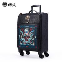 初�q中式潮牌复古腾龙刺绣20寸万向轮拉杆行李旅行箱登机箱