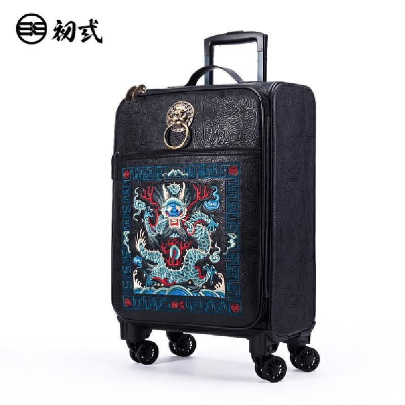初弎中式潮牌复古腾龙刺绣20寸万向轮拉杆行李旅行箱登机箱