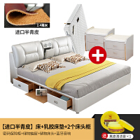 皮床真皮床 简约现代多功能小户型双人床1.8米智能储物床婚床主卧 +乳胶床垫+2柜