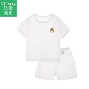 歌歌宝贝儿童睡衣女套装夏季宝宝空调服男孩家居服薄款