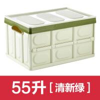 汽车整理箱用折叠后备箱收纳箱储物箱子置物袋车载尾箱车内杂物盒大号清新绿
