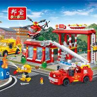 【小颗粒】邦宝益智教育拼插拼装积木玩具城市主题消防系列消防工作站7115
