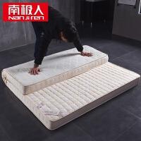 南极人记忆棉床垫1.2米1.5m1.8m床学生双人榻榻米床褥子海绵宿舍