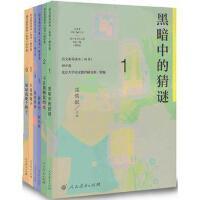语文素养读本丛书 初中卷 (共六册)