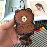 汽车钥匙包遥控器包手工制作布朗熊卡包约匙包二合一 装饰配饰男女朋友创意礼物情侣
