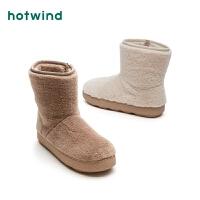 热风女士毛绒雪地靴H89W8438