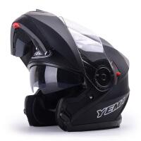 野马925双镜片揭面盔 四季电动摩托车头盔全盔男 冬季全覆式机车赛车跑盔