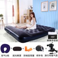 充气床双人气垫床 单人冲气床垫 家用户外帐篷迷彩床便携床折叠床