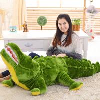 毛绒玩具卡通鳄鱼抱枕公仔玩偶布娃娃可爱大号女生日礼物男孩