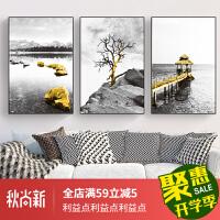 墙面装饰画 现代简约墙画黑白风景餐厅壁画