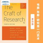 The Craft of Research, Fourth Edition 英文原版 研究是一门艺术,第四版