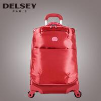 (可礼品卡支付)Delsey 法国大使轻盈旅行包 男女万向轮登机箱