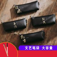 笔袋 兰亭集序古风pu笔袋大容量中国风钢笔铅笔收纳袋多功能创意文具