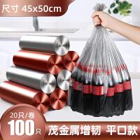 垃圾袋加厚家用一次性手提背心式特厚塑料厨房拉圾袋点断型家务清洁垃圾袋收纳袋 加厚