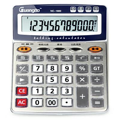 广博(GuangBo) NC-1683 语音型计算器/计算机 单个装