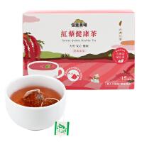 【信丰农场】红藜健康茶