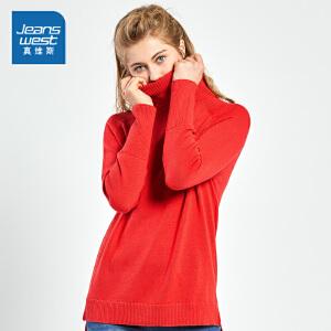 [超级大牌日每满299-150]真维斯毛衣女2018冬装新款女士高翻领长袖线衫纯色中长款针织衫潮
