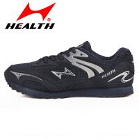海尔斯运动鞋 慢跑减震 防滑耐磨防水透气男女考试鞋
