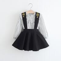 2018春季新款韩版女童竖条纹长袖衬衫+刺绣背带裙两件套儿童套装 条纹衬衫+背带裙