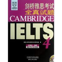 剑桥雅思考试全真试题(4) 剑桥大学考试委员会外语考试部