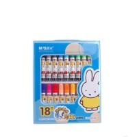 晨光文具 18色水彩笔 晨光水彩笔FCP90166 可水洗水彩笔