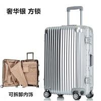 金属行李箱男30寸铝框拉杆箱万向轮24结婚旅行箱26女28寸学生皮箱 银色 升级款
