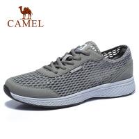 骆驼男鞋春夏户外运动舒适休闲网面运动鞋情侣跑步鞋子透气网鞋男
