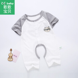 歌歌宝贝婴儿连体衣夏男女宝宝夏季短袖哈衣爬服婴儿衣服