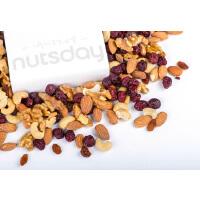 【Nutsday】混合坚果,五种营养坚果和果干,每天一袋更健康,全月装125g/盒*4盒