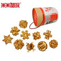 【赠品水彩笔需自行拍下】米米智玩 益智玩具拆装解锁玩具孔明锁鲁班锁10件礼品套装 拼装积木