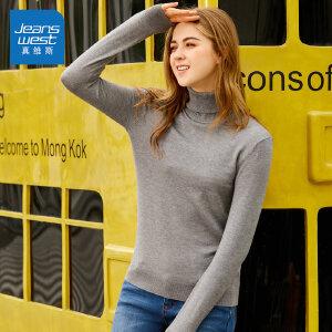 [秋装迎新限时购:37.62元,仅限8.21-26]真维斯针织衫女 春秋装 女士韩版高领打底毛针织衫