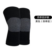 创意护膝保暖膝盖关节保暖男女士老人运动简约纯色家居日用保暖用品