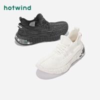 运动休闲鞋女白色轻便慢跑鞋小白鞋百搭