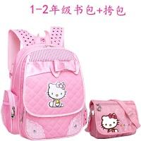 小学生书包女孩6-12周岁女童双肩包1-3年级4-6年级凯蒂猫KT可爱 +挎包