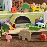 宝宝木头积木木质动物平衡跷跷板儿童益智叠叠乐玩具