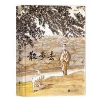 散步去:�iく人 9787550293342 [日]谷口治郎绘 伍楚 后浪图书 出品 北京联合出版公司