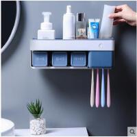 浴室多功能智能牙刷架吸壁式三口杯牙刷漱口杯套装