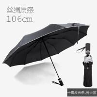 全自动折叠雨伞晴雨两用全自动雨伞 Ins伞创意晴雨两用伞折叠大号加固双人男士女士自动伞