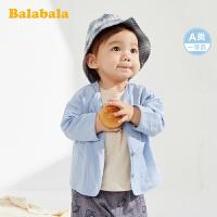 【3件5折价:80】巴拉巴拉男宝宝潮装婴儿外套女童衣服洋气童装小开衫薄款夏