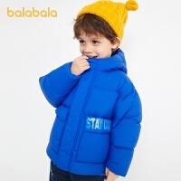 【2件6折:251.4】巴拉巴拉�和�羽�q服男童冬�b外套2020新款����童�b�B帽短款上衣潮