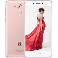 华为HUAWEI 畅享6S 3GB+32GB 5英寸 移动全网通4G手机 双卡双待 指纹识别 移动4G+