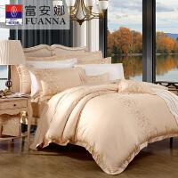 富安娜家纺 床上用品四件套1.8m床纯棉欧式被套床单全棉缎纹 罗马印象