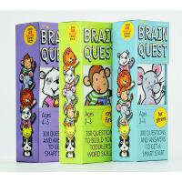 【中商原版】Brain Quest 2-5岁 大脑任务 英文原版 智力开发卡片书3盒套装 美国教材