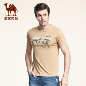 骆驼男装 夏季新款强弹力柔软圆领休闲印花时尚修身短袖T恤衫
