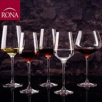 【RONA洛娜】雪瑞斯玛勃艮第葡萄酒杯 720ml 两只装